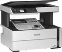 EPSON - Epson EcoTank M2140 Yazıcı, Tarayıcı, Fotokopi Tanklı Yazıcı (C11CG27403)