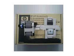 HP m5035 adf paten HP Q7842A ADF Maintenance Kit 60.000 Sayfa (Q7842A-001)